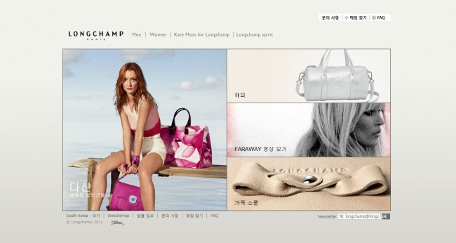 Longchamp Korea website launched !