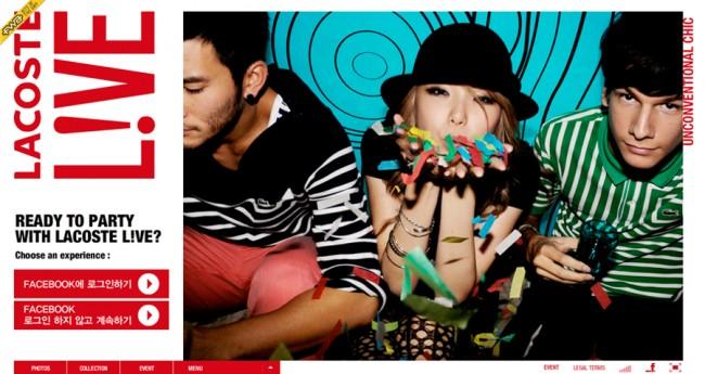 Lacoste L!VE Korea SS 2011