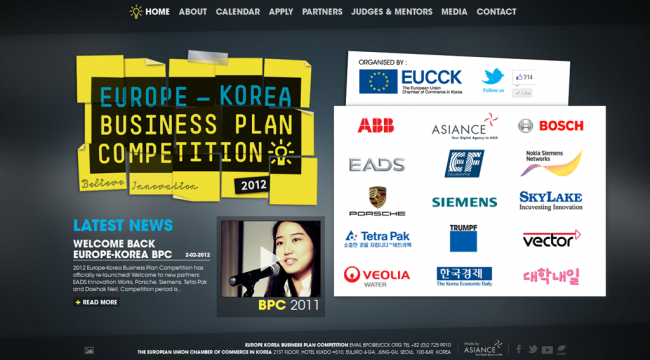 Europe Korea Business Plan Competition launched