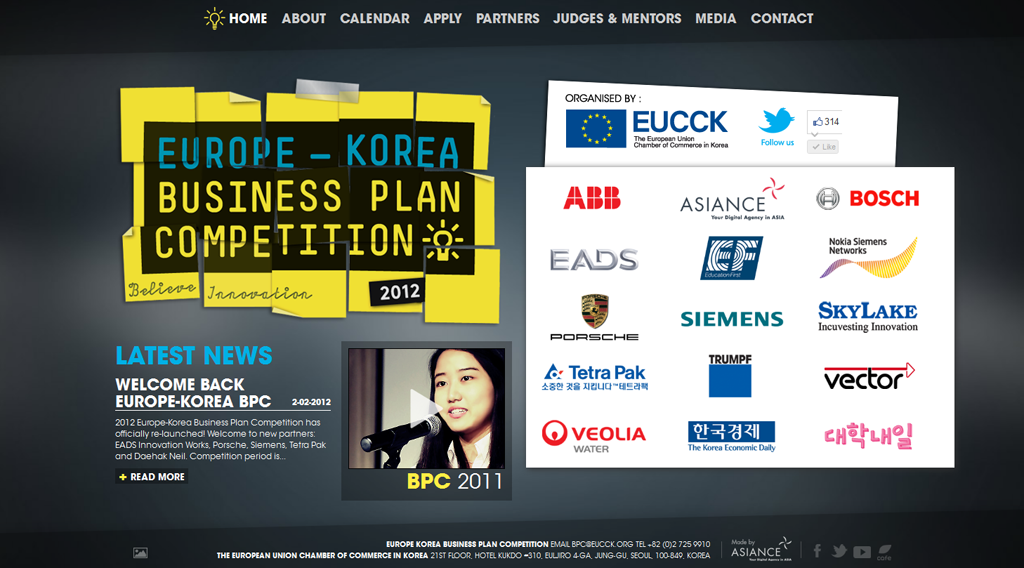 asian student business plan competition