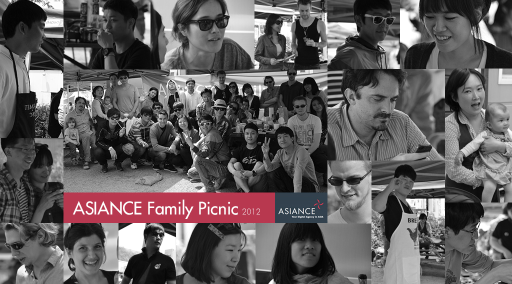 Asiance Staff Spring Picnic
