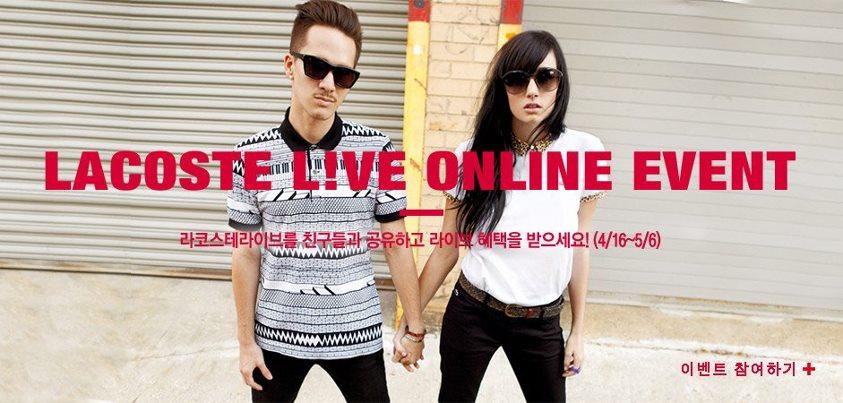 Lacoste L!VE Korea SS 2012