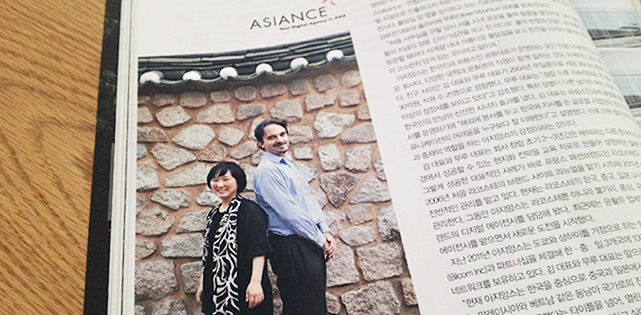 Asiance's founders interview in Chosun Mag Economyplus