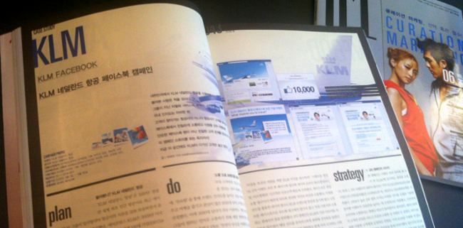 KLM's Facebook Campaign article in IM
