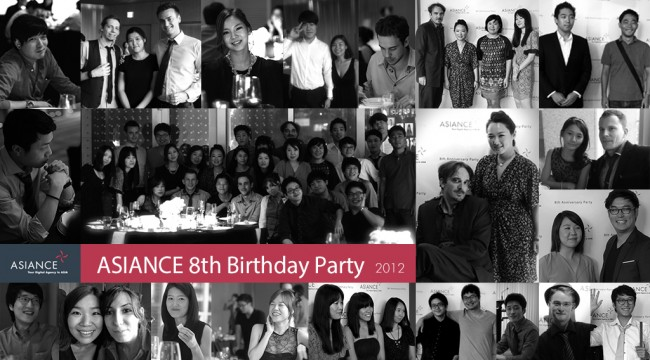 Asiance's 8th Anniversary: Living the VIP life!