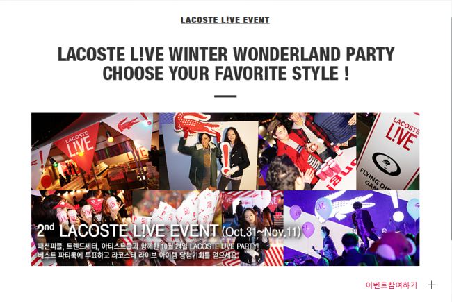 LACOSTE L!VE Winter Wonderland