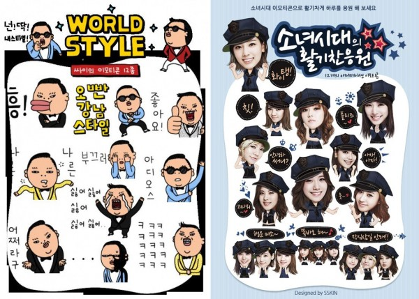 KakaoTalk emoticon sets of Psy and Girl's Generation