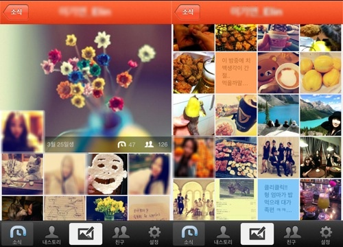KakaoStory: a mix of Facebook, Instagram and Path