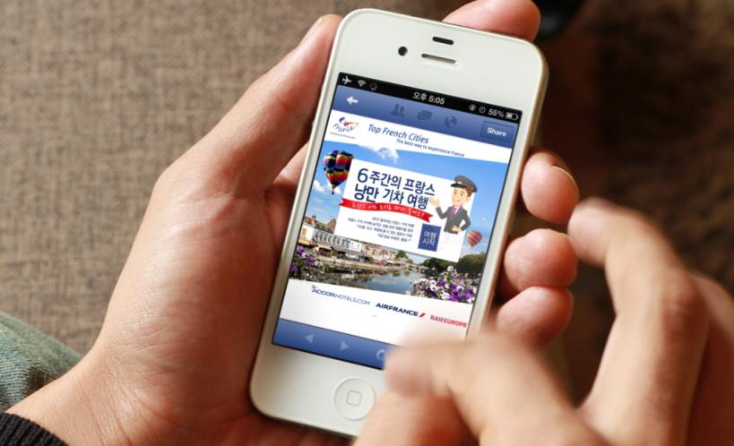 Atout France – Facebook campaign 2013