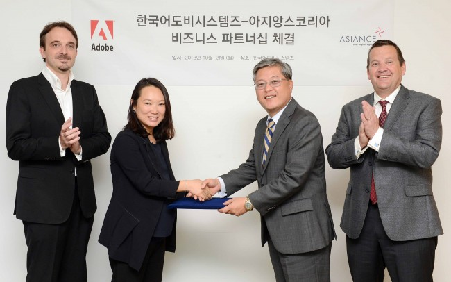 Asiance is the first digital agency to partner with Adobe in Korea!
