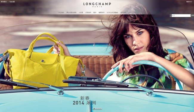 Longchamp SS14 Website Localization