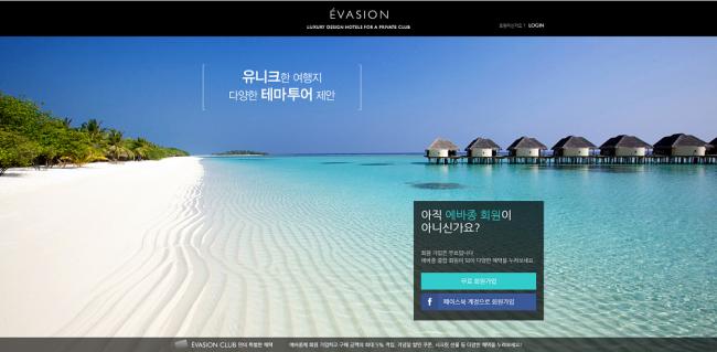 Evasion's Second anniversary