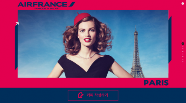 Air France Event