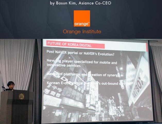 Orange Institute Conference