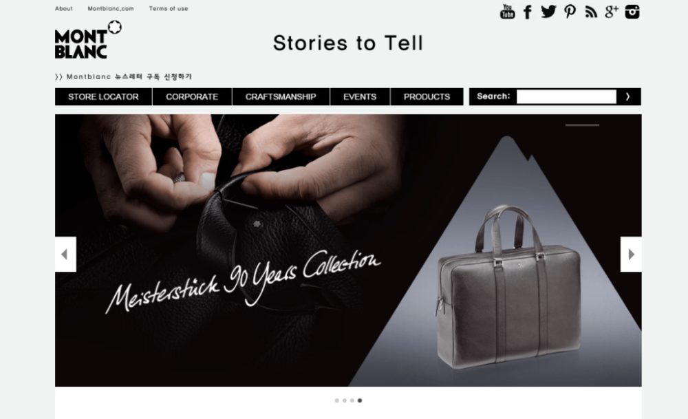 "Montblanc's blog ""Stories to Tell"""