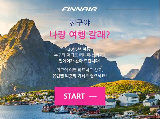 Finnair Summer campaign