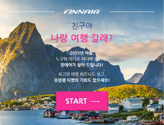 Finnair Summer campaign