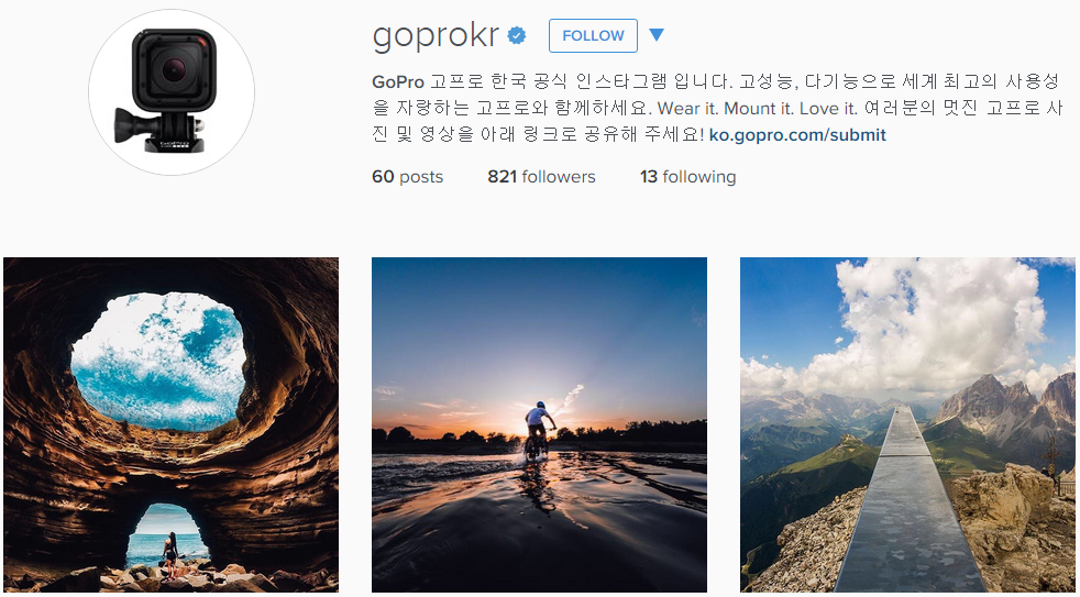 GoPro local social media channels