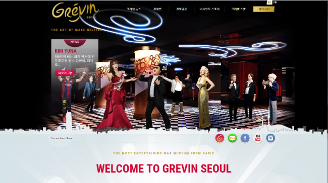 Grévin Seoul website