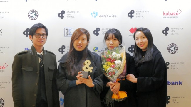 &Awards Korea 2015