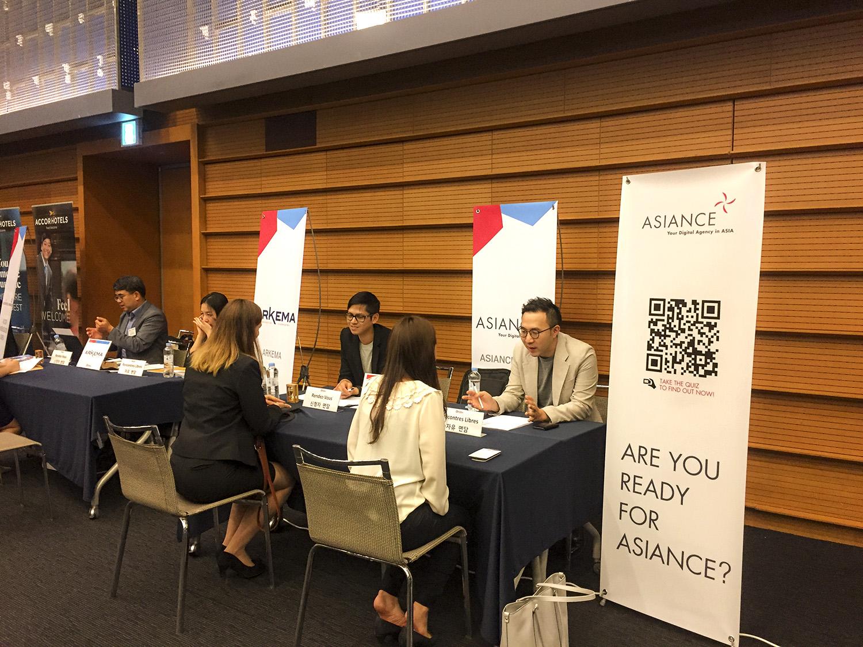 Asiance Job Fair 2017