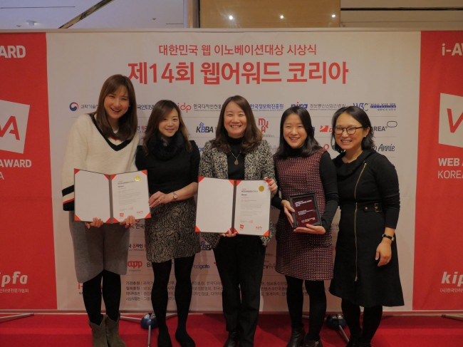 Asiance wins 4 awards at the Web Award Korea 2017