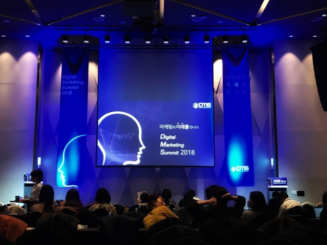 Seoul digital marketing summit